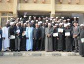 منظمة خريجى الأزهر تحتفل بتخريج 51 متدرباً من أئمة ووعاظ دول إفريقيا