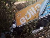إصابة شخصين فى حادث تصادم بين سيارتين بدمياط