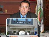 نقابة الصيادلة: نتطلع إلى عهد جديد يسوده التعاون مع وزارة الصحة