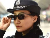 الشرطة الصينية تستخدم نظارات ذكية يمكنها تحديد المجرمين والمشتبه بهم