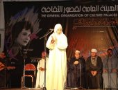 صور.. عروض فنية لفرقة النيل للموسيقى والغناء الشعبى بمخيم قصور الثقافة للفنون
