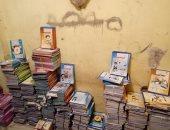 ضبط أمين توريدات بمدرسة حكومية يتاجر فى كتب وزارة التعليم بعين شمس
