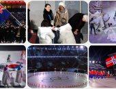 """عروض فنية واستعراضية فى افتتاح أولمبياد """"بيونج تشانج"""" بكوريا الجنوبية"""
