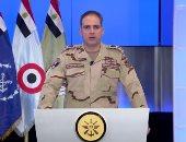 المتحدث العسكرى: الحياة عادت لطبيعتها فى معظم أنحاء شبه جزيرة سيناء