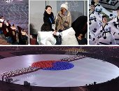 """اللجنة الأولمبية الدولية: يجب منح """"نوبل"""" لفريق هوكى الجليد الموحد للكوريتين"""