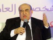 فيديو.. رئيس مكتبة الإسكندرية: نتيجة الانتخابات أخرست ألسنة تتحدث سلبًا عن مصر