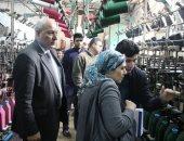 """وفد من """"الصناعة"""" يزور 600 مصنع وورشة فى أكبر قرية منتجة لأقمشة التنجيد"""
