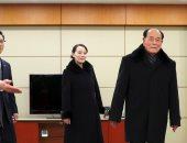 لقاء ومصافحة بين رئيس كوريا الشمالية الشرفى ونظيره الكورى الجنوبى