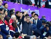 صور.. زعماء العالم فى دورة الألعاب الأولمبية الشتوية بكوريا الجنوبية