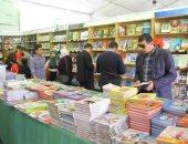 كم تستوعب أرض معرض القاهرة الدولى للكتاب الجديدة فى اليوبيل الذهبى؟