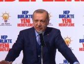 تركيا تحذر من مرحلة حرجة فى العلاقات مع واشنطن