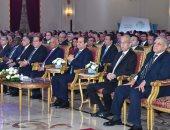 اختتام الجلسة الافتتاحية لمنتدى أفريقيا للعلوم بحضور الرئيس السيسي