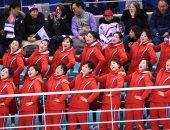 صور.. جميلات كوريا الشمالية يُشعلن مدرجات دورة الألعاب الأولمبية بسول