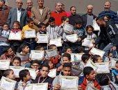 صور.. تكريم 50 طفلا لحصولهم على المراكز الأولى فى لعبة الكاراتيه بكفر الشيخ