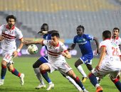 الزمالك يخطر أمن برج العرب برفض حضور الألتراس نهائى كأس مصر