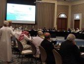 لاجارد: مصر تعهدت بتقدم أكبر في إصلاح دعم الطاقة