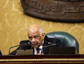 رئيس البرلمان: لن اقبل أى طلبات اعتذار من النواب بعد العاشرة والنصف