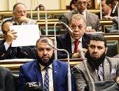 """البرلمان يبدأ مناقشة تعديل """"قانون هيئة السكة الحديد"""" المقدم من الحكومة (صور)"""