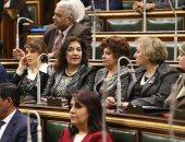 """البرلمان يوافق نهائيا على قانون """"تعديل مسمى بعض مصالح وزارة الداخلية"""" (صور)"""