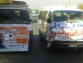 صور.. قبائل الجعافرة بأسوان تنظم مسيرة تأييد للرئيس السيسي