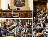 """البرلمان يفرض 5 جنيهات على """"الفيش"""" ورخص القيادة والمباريات لدعم أسر الشهداء"""