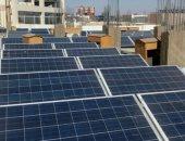 """لأول مرة.. فريق من العلماء يصمم محطة طاقة شمسية تعتمد على تقنية الـ""""نانو"""""""