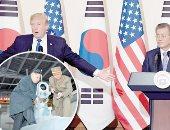 «اليوم السابع» تعيش أجواء الحرب الباردة فى شبه الجزيرة الكورية «1-2»..  كوريا الجنوبية تمد يدها للحوار وتزيد قوتها العسكرية.. وجارتها الشمالية تتقدم خطوة للأمام وتعقبها بتهديدات «نووية»