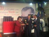 أبو الغيط يشارك فى حفل ختام معرض القاهرة الدولى للكتاب