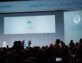 """انطلاق أعمال """"حوارات القمة العالمية للحكومات"""" بالإمارات الثلاثاء"""