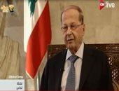 الرئيس اللبنانى يلتقى مسؤولاً بريطانيًا