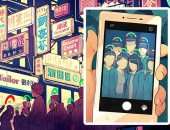 """الصين إصلاح وتهذيب.. بكين تدشن نظاما إلكترونيا لتقييم سلوكيات المواطن عبر """"نقاط"""".. الاهتمام بالأسرة وحسن الجوار يضيف للرصيد والسلوكيات السلبية تسحب منه.. وتقارير: النتائج تؤثر على فرص التوظيف والحصول على قروض"""