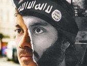 تعرف على تفاصيل الحياة السرية داخل تنظيم داعش فى دراما The State
