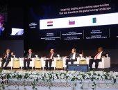البنك الدولى: قطاع البترول بمصر حقق إنجازا كبيرا فى عام 2017