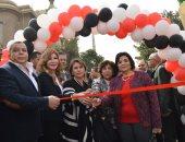 رئيس جامعة عين شمس يفتتح المعرض الخيرى السنوى للملابس