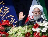 أسرة ناشط بيئى إيرانى توفى فى السجن تطلب تشريحا لجثته