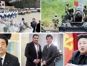 """""""اليوم السابع"""" تعيش أجواء الحرب الباردة فى شبه الجزيرة الكورية """"2 - 2"""".. مشاكل العسكريين الأمريكيين والخلاف التاريخى مع كوريا الجنوبية حول ملف «نساء المتعة».. أزمات تقلق اليابان فى مواجهة النووى الكورى الشمالى"""