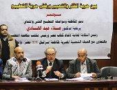 اتحاد كتاب مصر يؤجل انتخابات التجديد النصفى لـ2 مارس