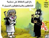 الإرهابيون يترحمون على أيام مرسى بعد عملية سيناء 2018 بكاريكاتير اليوم السابع