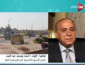 المدير الأسبق لأكاديمية ناصر العسكرية: العملية الشاملة رسالة للداخل والخارج