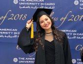 سلمى قدورة ضمن المتفوقين بحفل تخرج الجامعة الأمريكية