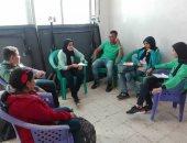 صور .. الشباب والرياضة بجنوب سيناء تنظم فعاليات برنامج بنكمل بعض بمدينة دهب