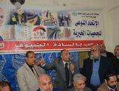 صور.. مؤتمر بشبرا الخيمة للتوعية وحث المواطنين على المشاركة بالانتخابات
