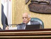 """البرلمان يبدأ مناقشة قانون """"دعم أسر الشهداء"""".. وعبد العال: أهم قانون"""