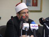 وزير الأوقاف: يجب ترسيخ مفهوم الولاء والانتماء الوطنى لمواجهة الإرهاب