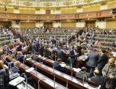 ننشر نص قانون هيئة تنمية جنوب الصعيد بعد إحالته من الحكومة للبرلمان