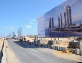 """فيديو.. """"الوزراء"""" يعلن اسعار  وحدات سكنية فاخرة بمدينة العلمين الجديدة"""