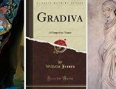 """شاهد.. """"جراديفا"""" أم الفنون.. منحوتة ورواية ولوحة فنية وفيلم ودراسة نفسية"""