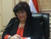 إيناس عبدالدايم تحضر أول اجتماع لها مع البرلمان 13 فبراير لبحث طلبات إحاطة (صور)