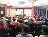 """رئيس """"تنمية الصادرات"""" يلتقى قيادات بالمجالس التصديرية بمقر الهيئة"""