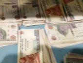 الداخلية: إحباط محاولة سيدة أجنبية تهريب 81 ألف جنيه بمطار القاهرة الدولي